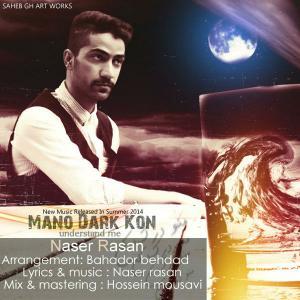 Naser Rasan – Mano Dark Kon