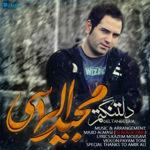 Majid Almasi – Deltangetam