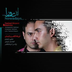 Farshad Ghaemi – In Rooza (Ft Radiman)