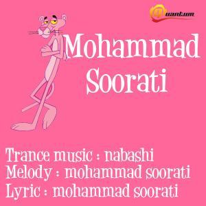 Mohammad Soorati – Nabashi