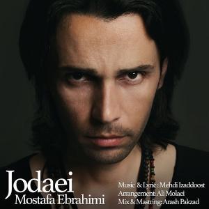 Mostafa Ebrahimi – Jodaei
