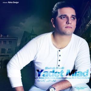 Shahab Khalili – Yadet Miad
