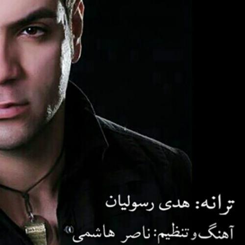 Meysam Mostafavi – Kaboos Jang