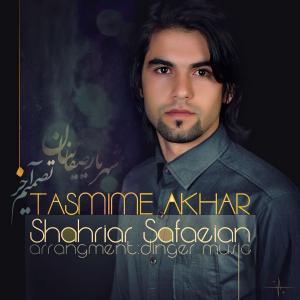 Shahriar Safaeian – Tasmime Akhar