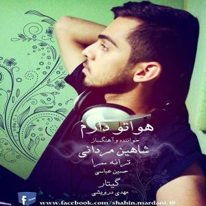 Shahin Mardani – Havato Daram