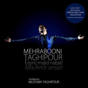 Mojtaba Taghipour – Mehraboni