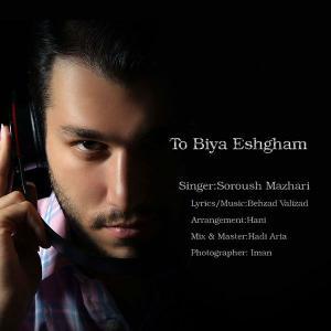 Soroush Mazhari – To Bia Eshgham
