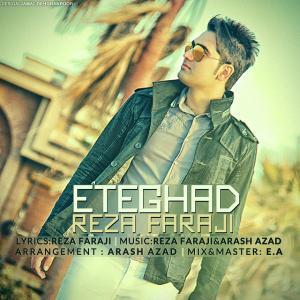 Reza Faraji – Eteghad