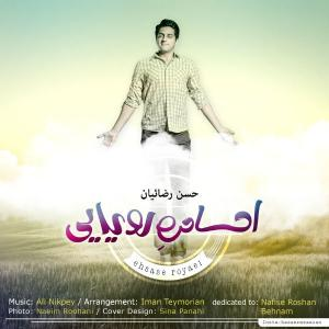 Hasan Rezaeian – Ehsase Royaei