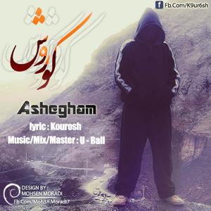 K9ur6sh – Ashegham
