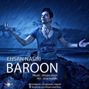 Ehsan Nasiri – Baroon