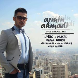 Armin Ahmadi – Dige Barnagard