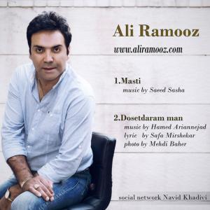 Ali Ramooz – Masti