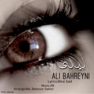 Ali Bahreyni – Leyli