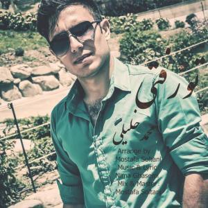 Mohammad Khalili – To Raftii