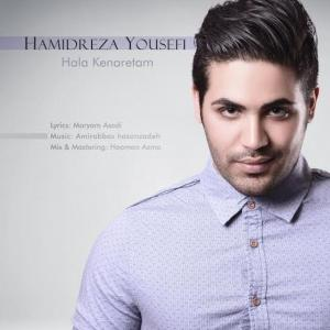 Hamidreza Yousefi – Hala Kenaretam