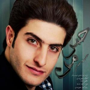 Hossein Abbasi – Hesse Man
