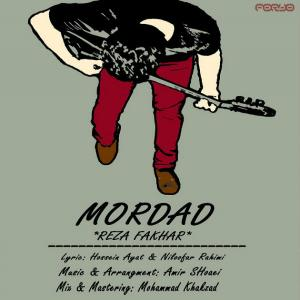 Reza Fakhar – Mordad