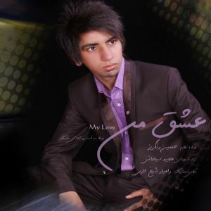 Hossein Rangriz – Eshghe Man