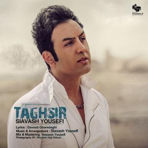 Siavash Yousefi – Taghsir