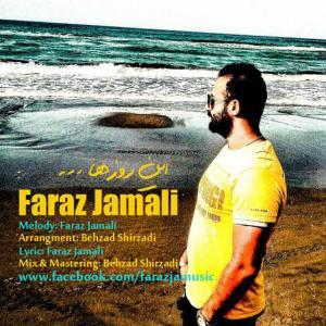 Faraz Jamali – In Roozha