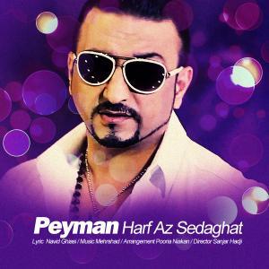 Peyman – Harf Az Sedaghat