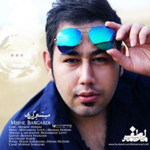 Mohammad Lotfi – Mishe Bargardi