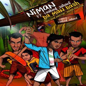 Niman – Ba Man Bash (Ft Farhad Jahani)