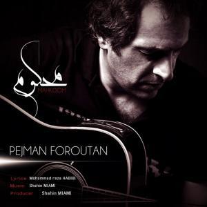 Pejman Foroutan – Mahkoom
