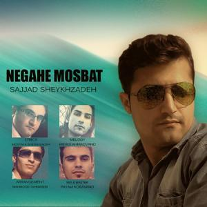 Sajjad Sheykhzadeh – Negahe
