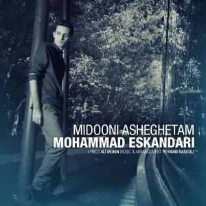 Mohammad Eskandari – Midooni Asheghetam