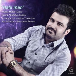 Habib Asadi – Hale Man