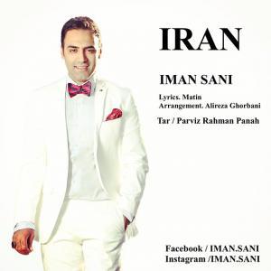 Iman Sani – Iran