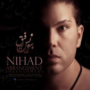 Nihad – Benevis Refigh