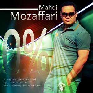 Mahdi Mozaffari – 0%
