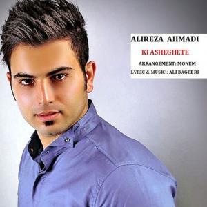 Alireza Ahmadi – Ki Asheghete