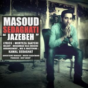 Masoud Sedaghati – Jazebeh
