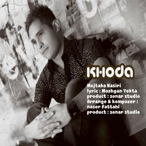 Mojtaba Nasiri – Khoda