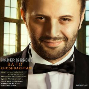 Nader Meschi – Ba To Khoshbakhtam