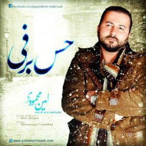 Amin Mahmoudi – Hesse Barfi