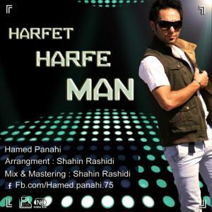 Hamed Panahi – Harfet Harfe Man