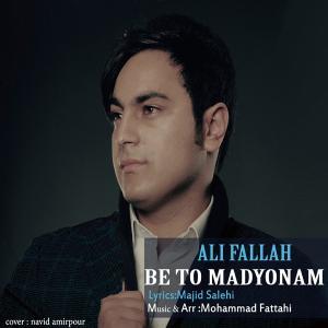 Ali Fallah – Be To Madyonam