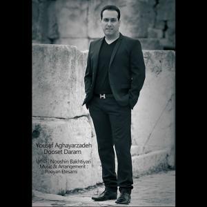 Yousef Aghayarzadeh – Doset Daram