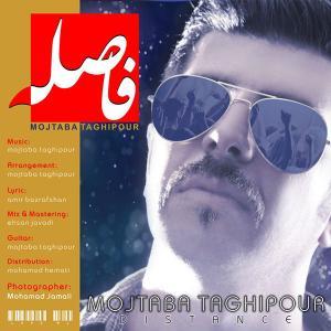Mojtaba Taghipour – Faseleh