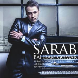 Bahram Gomar – Sarab