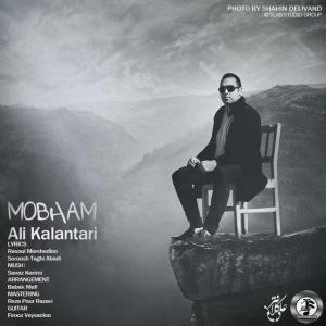 Ali Kalantari – Mobham