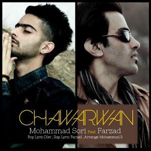Mohammad Sori – Chawarwan (Ft Farzad)