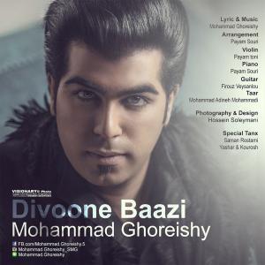 Mohammad Ghoreishy – Divoone Bazi