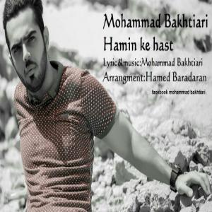 Mohammad Bakhtiari – Hamin Ke Hast