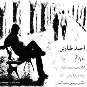 Ahmad Taharati – Be Yadetam